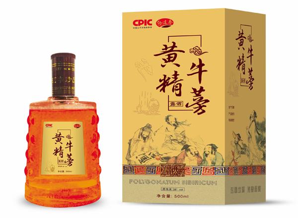 黄精牛蒡露酒